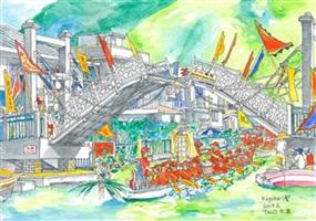 dragon boat, tai o by kiyoko yamaguchi
