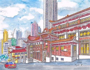 tung ling kok yuen by kiyoko yamaguchi