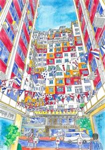 kingston street by kiyoko yamaguchi