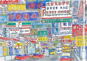 percival street by kiyoko yamaguchi