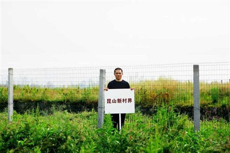 cooperative art project village politics being watched, 2.92 square kilometers by chen jianjun