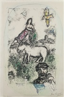 un jardin perdu (a sequestered garden) by marc chagall