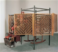 opening of a closed center by chen zhen