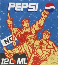 pepsi by wang guangyi