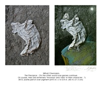 the precipice (