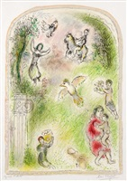 le jardin de pomone (the garden of pomona) by marc chagall