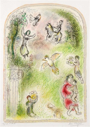 le jardin de pomone (the garden of pomona) by marc chagall