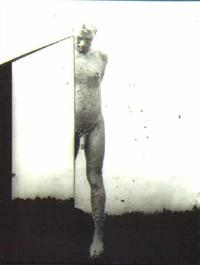 la puerta from el libro oscuro (34383) by juan carlos alom