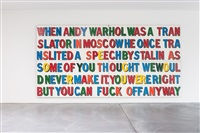 when andy warhol was a translator by bob and roberta smith