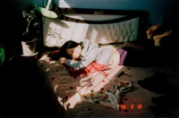 untitled (young girl lying down) by luo yang
