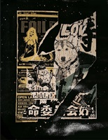 untitled by faile