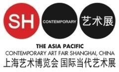 shanghai contemporary