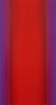 red green 4-v6032 (red magenta), sense certainty series by ruth pastine