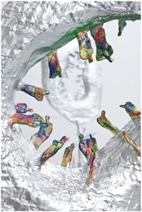skulptur by gunter damisch