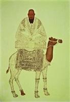 sailani baba by muhammad zeeshan