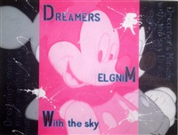 dreamers mingle with the sky by don ken