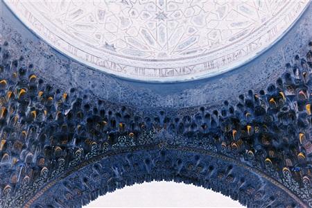 akim monet seeking al-tawhid in andalusia by akim monet