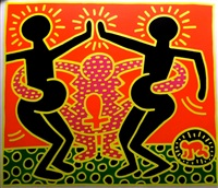 fertility no. 5 by keith haring
