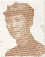 yan an – mao zedong by nan qi