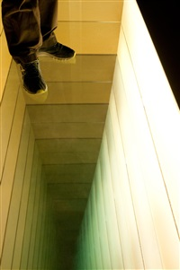 void platform by chul hyun ahn
