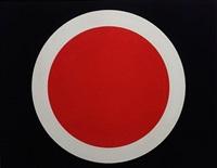 black & red circle by alexander liberman