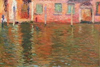 reflections, venice by henri jean guillaume martin