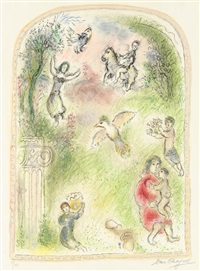 le jardin de pomone (the garden of pamona) by marc chagall