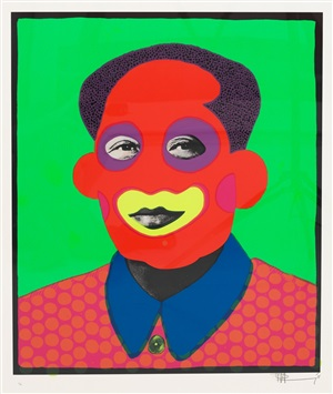 how now clown mao by paul insect