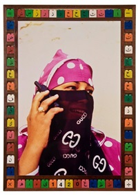 karima on da phone with dots by hassan hajjaj