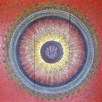 the expanding universe i by khamsin ouaichai