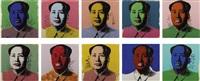 mao portfolio by andy warhol