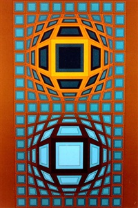 museum #2 by victor vasarely