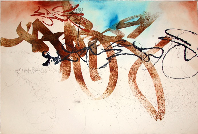 exercise in calligraphy ii by josé parlá