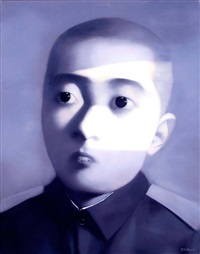 the son by zhang xiaogang