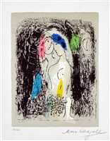 les amourex en gris (lovers in grey) by marc chagall