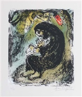 méditation (meditation) by marc chagall