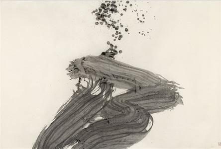 no whereupon by inoue yuichi yu ichi