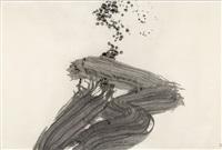 no (whereupon) by inoue yuichi (yu-ichi)