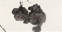 katsu (to shout in zen meditation by which to alert disciples) by inoue yuichi (yu-ichi)