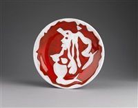 plate - red & white - siren (8509) by jean lurçat