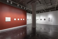 installation view by thomas chimes
