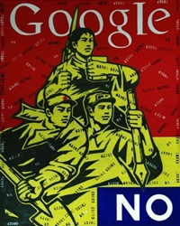 google by wang guangyi