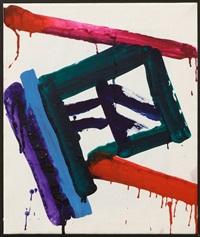 untitled (sf79-419) by sam francis