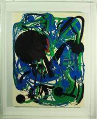 artwork 1979 by atsuko tanaka