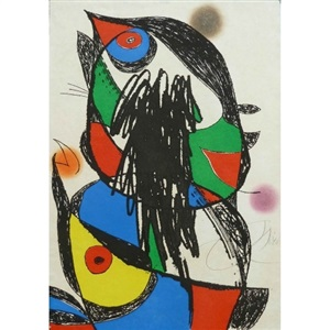 untitled from passage de l'egyptienne by joan miró