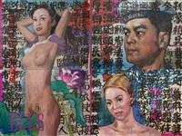 sans titre by qiu jie