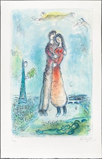 la joie (joy) by marc chagall