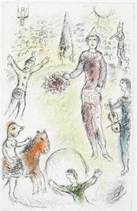 musical clowns by marc chagall