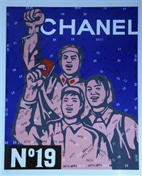 great criticism series: chanel no 19 by wang guangyi