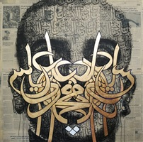 i am baghdad (shi'i and sunni) ii by ayad alkadhi